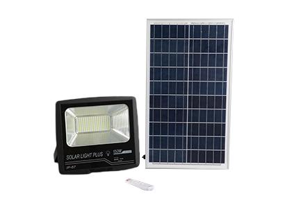 Luz solar 150W
